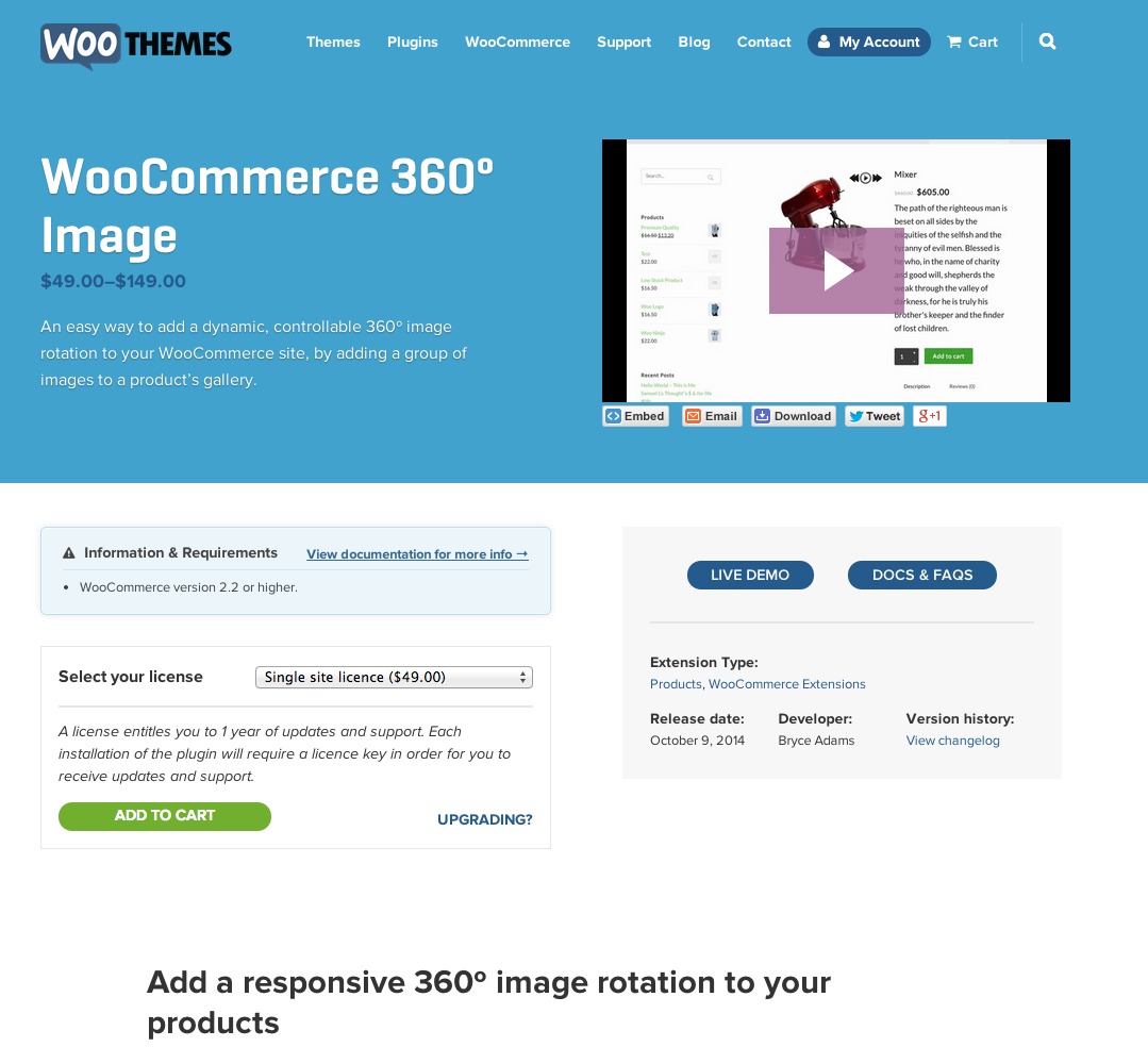 WooCommerce-360-Degree-Images