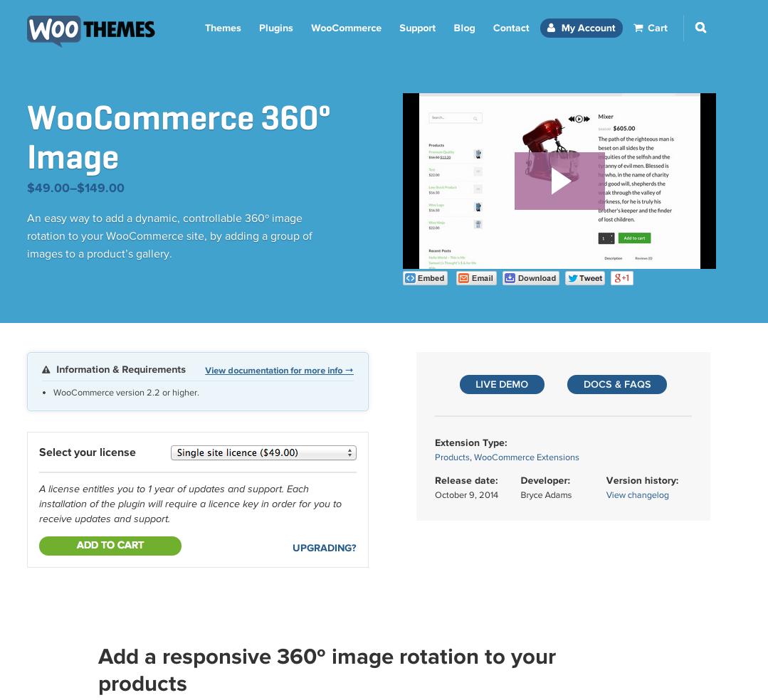 WooCommerce-360-Degree-Images